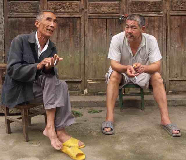 Smokers Daxuzhen