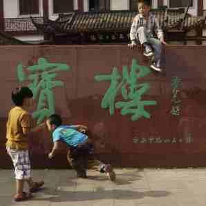 Children in Old Town Bazaar