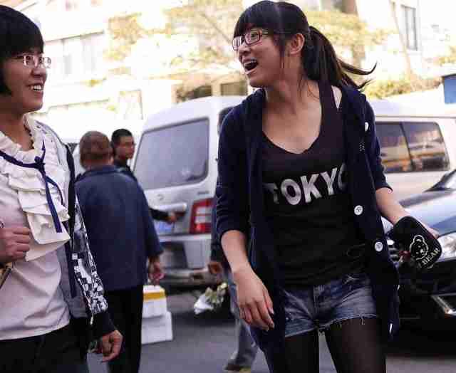 Chinese girls want fun