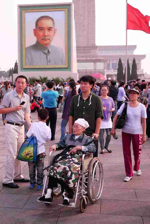 Portrait with Sun Yat-sen ..!