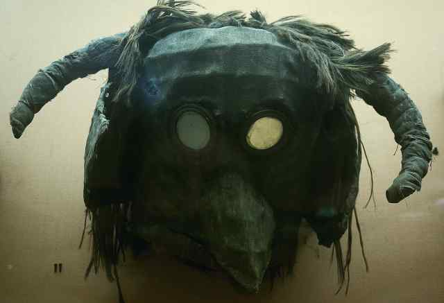 Mask from the Tribal area