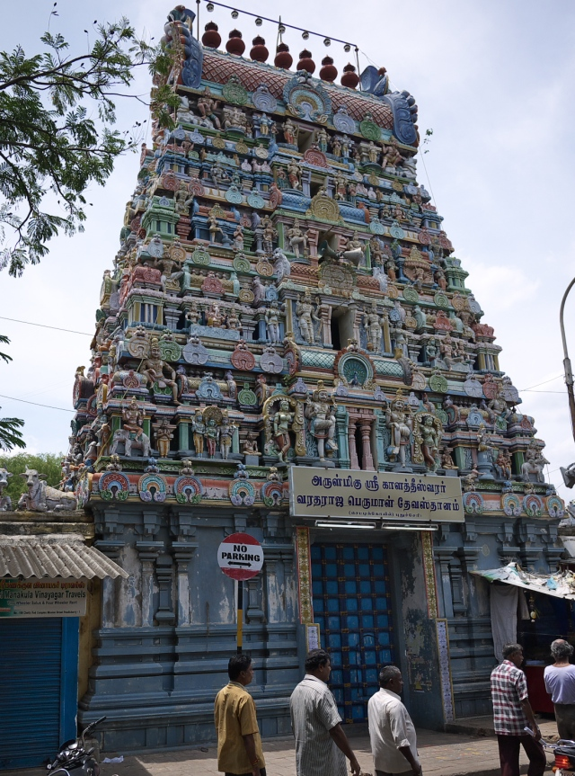 Typical Tamil Hindu temple