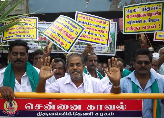 Farmers protest Chennai
